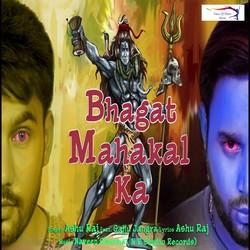 Bhagat Mahakal Ka songs