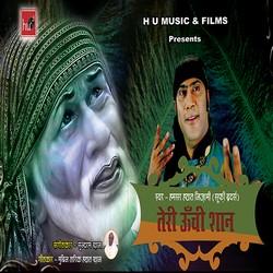 Teri Unchi Shaan songs