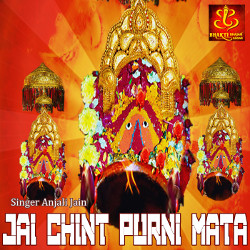 Jai Chint Purni Mata songs