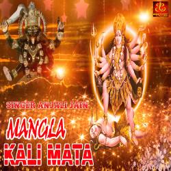 Mangla Kali Mata songs