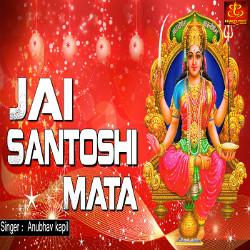Jai Santoshi Mata songs