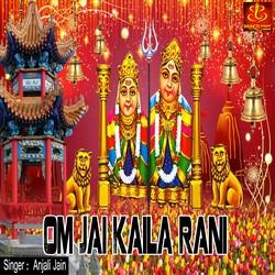Om Jai Kaila Rani songs