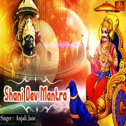 Shani Dev Mantra songs