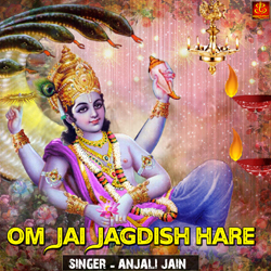Om Jai Jagdish Hare songs