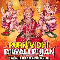 Purn Vidhi Diwali Pujan songs