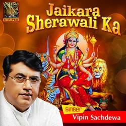 Jaikara Sherawali Ka songs