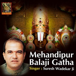 Mehandipur Balaji Gatha songs