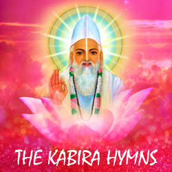 The Kabira Hymns songs
