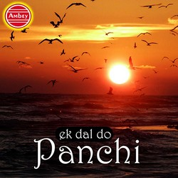 Ek Dal Do Panchi songs