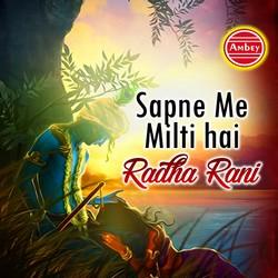 Sapne Me Milti Hai Radha Rani songs