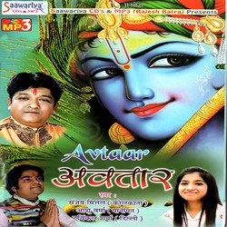 Avtaar songs
