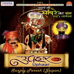 Uphaar - Vol 3 songs