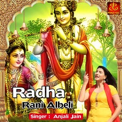 Radha Rani Albeli songs