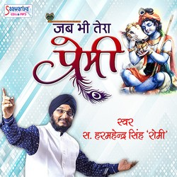 Jab Bhi Tera Premi songs