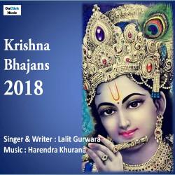 Krishna Bhajans songs