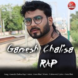 Ganesh Chalisa Rap songs