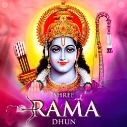 Shree Rama Dhun songs