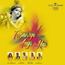 Faganiyo Aayo Hai songs