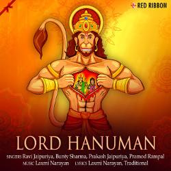 Lord Hanuman songs
