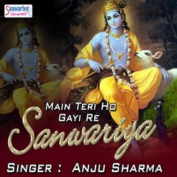 Main Teri Ho Gayi Re Sanwariya songs