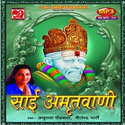 Sai Amruthavani songs
