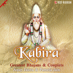 Kabira - Greatest Bhajans & Couplets songs