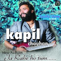 Ja Rahe Ho Tum songs