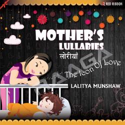Mother's Lullabies - Loriya songs
