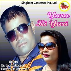 Yara Ki Yari songs