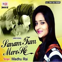 Janam Tum Mere Ho songs