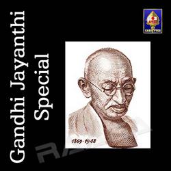 Gandhi Jayanthi Special songs