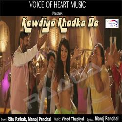 Kewdiya Khadka De songs