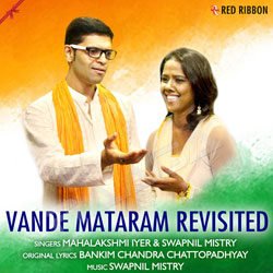 Vande Mataram Revisited songs