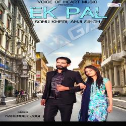 Ek Pal songs