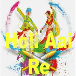 Holi Aai Re songs