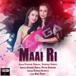Maai Ri songs