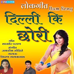 Delhi Ki Chori songs