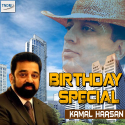 Birthday Special Kamal Haasan songs