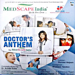 Doctors Anthem - Hum Tumhare Saath Hai