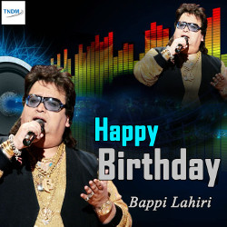 Happy Birthday Bappi Lahiri