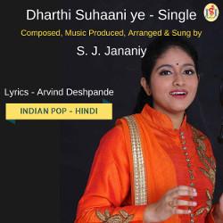 Dharthi Suhaani Ye - Single songs