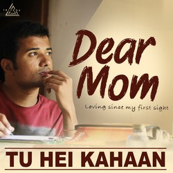 Dear Mom songs