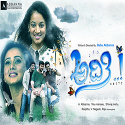 Aditi songs