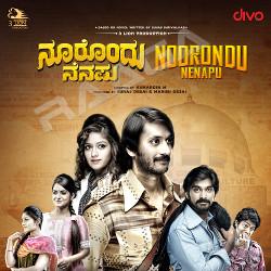 Noorondu Nenapu songs