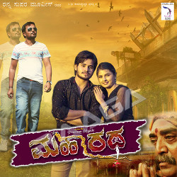Maharatha songs