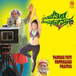 Thathan Thithi Momagan Prastha songs
