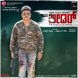 Mass Leader songs