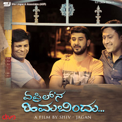 April Na Himabindu songs