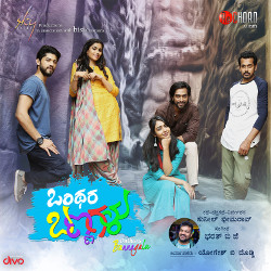 Onthara Bannagalu songs