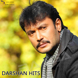 Darshan Hits - Vol 2 songs